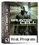 Splinter Cell Patch