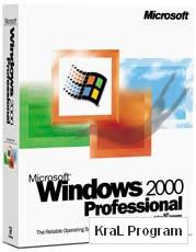 Windows 2000 Turkce servis pack