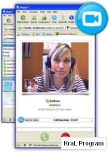 Skype 3.2.0.148