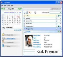 C-Organizer (Standard edition)
