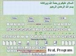 Arapca Ekran Klavyesi