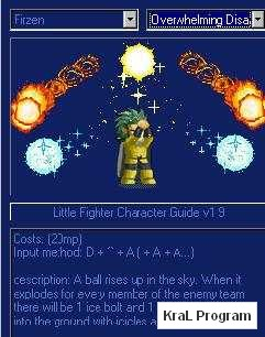 Little Fighter 2 Character Guide