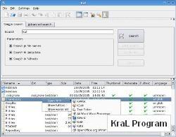 Kat - Desktop Search