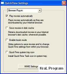 QuickTime Alternative 1.81 Lite