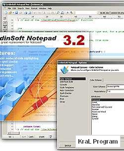 GridinSoft Notepad 3.2