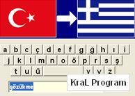 Yunanca Turkce - Turkce Yunanca Sozluk 2.0