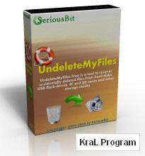 UndeleteMyFiles 2.5