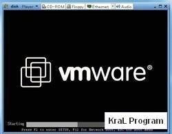 VMware Player 2.5.1.126130