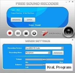 Free Sound Recorder 7.6.1