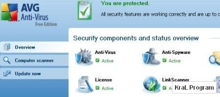 AVG Anti-Virus Free Edition 8.5 406a1616