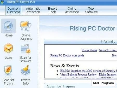 Rising PC Doctor 6.0.0.45